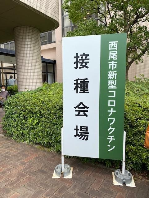 f:id:mikawakougei:20210715015851j:plain