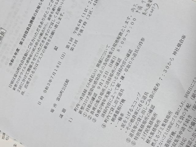 f:id:mikawakougei:20210719012235j:plain