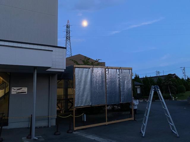 f:id:mikawakougei:20210722003010j:plain