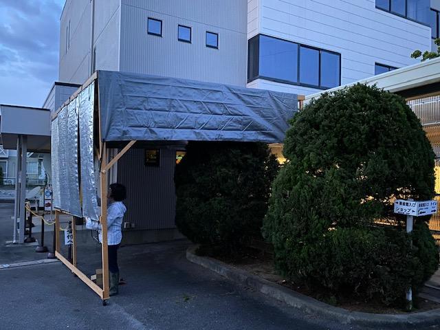 f:id:mikawakougei:20210722003150j:plain