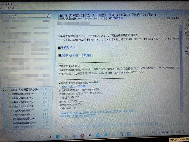 f:id:mikawakougei:20210830031442j:plain