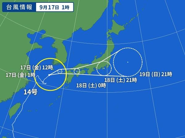 f:id:mikawakougei:20210917014926j:plain