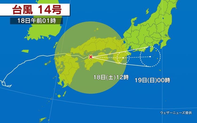 f:id:mikawakougei:20210918024111j:plain
