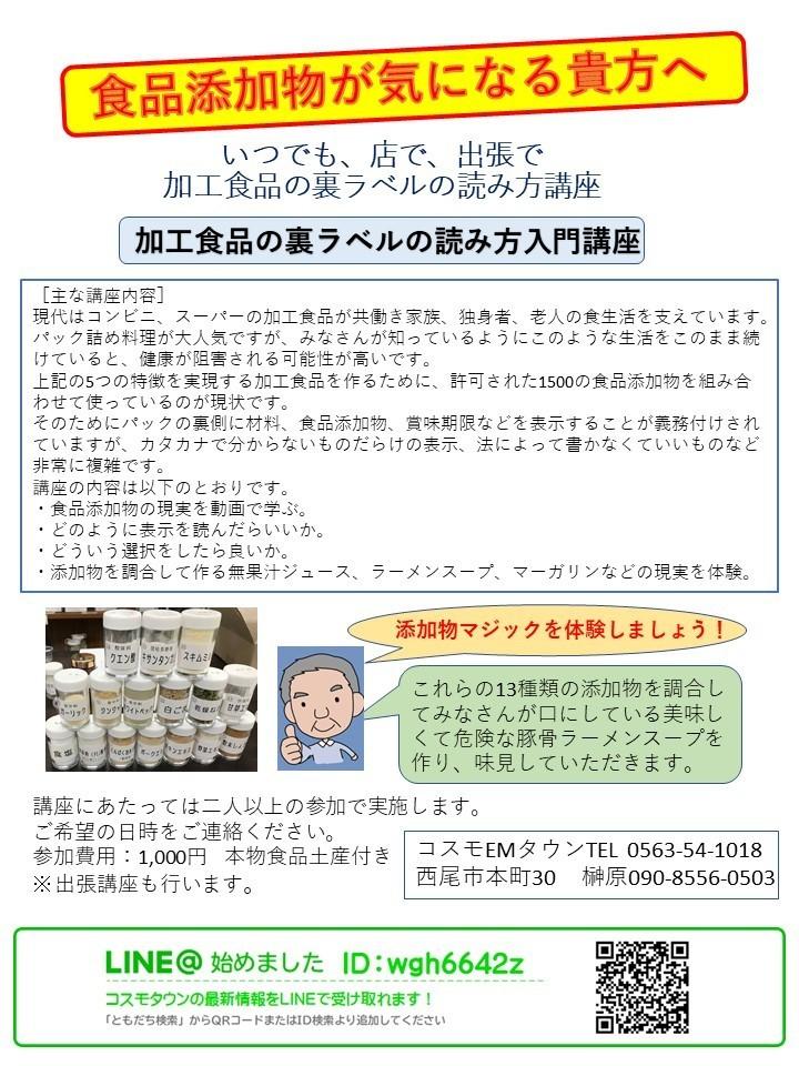 f:id:mikawawan:20181028063534j:plain