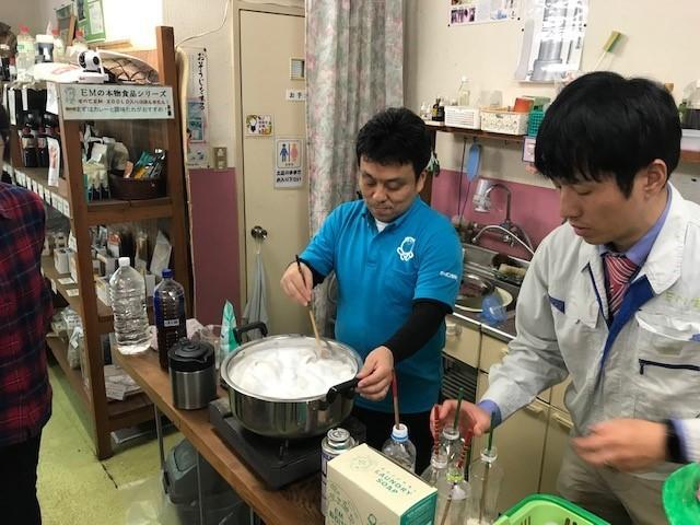 f:id:mikawawan:20181105213117j:plain
