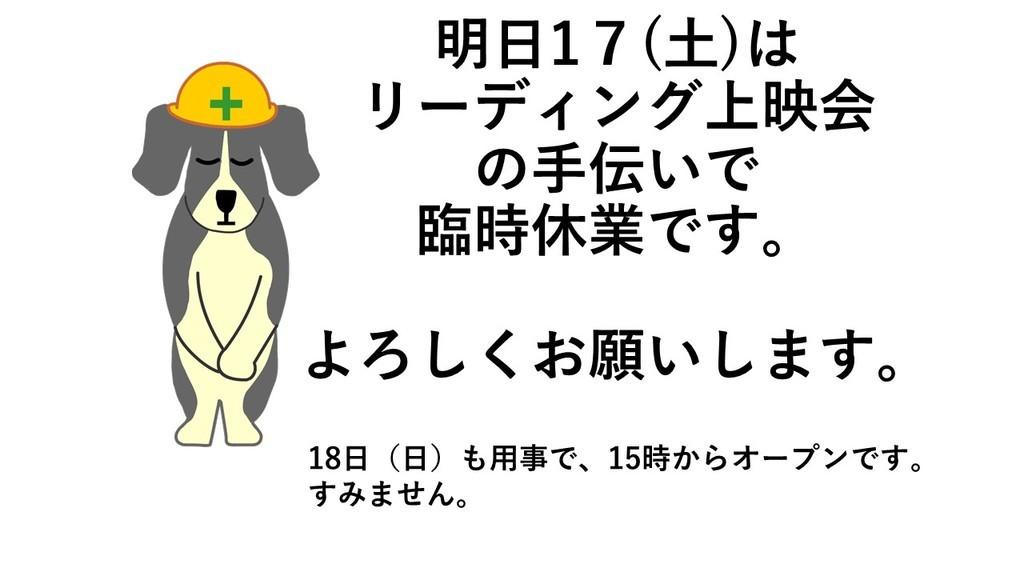f:id:mikawawan:20181116154040j:plain