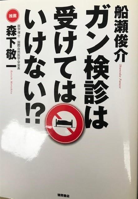 f:id:mikawawan:20181119220829j:plain