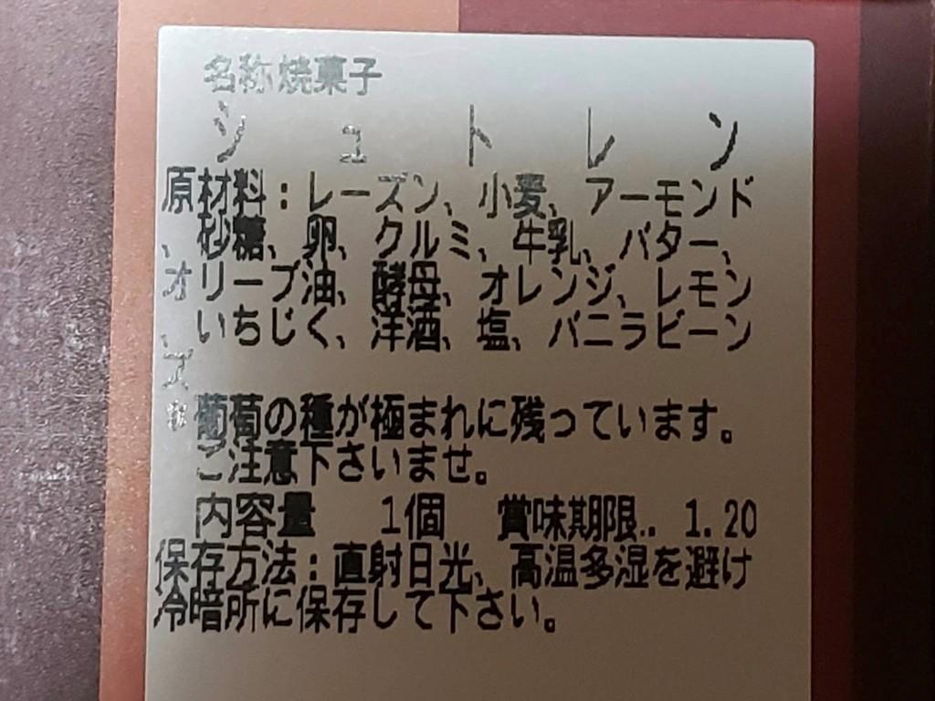 f:id:mikawawan:20181225004715j:plain