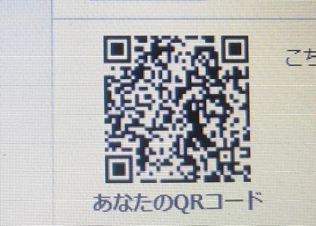 f:id:mikawawan:20181225231008j:plain