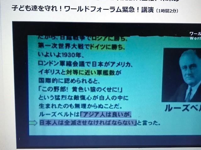 f:id:mikawawan:20190110233004j:plain