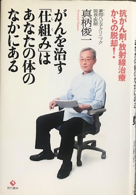 f:id:mikawawan:20190114215723j:plain