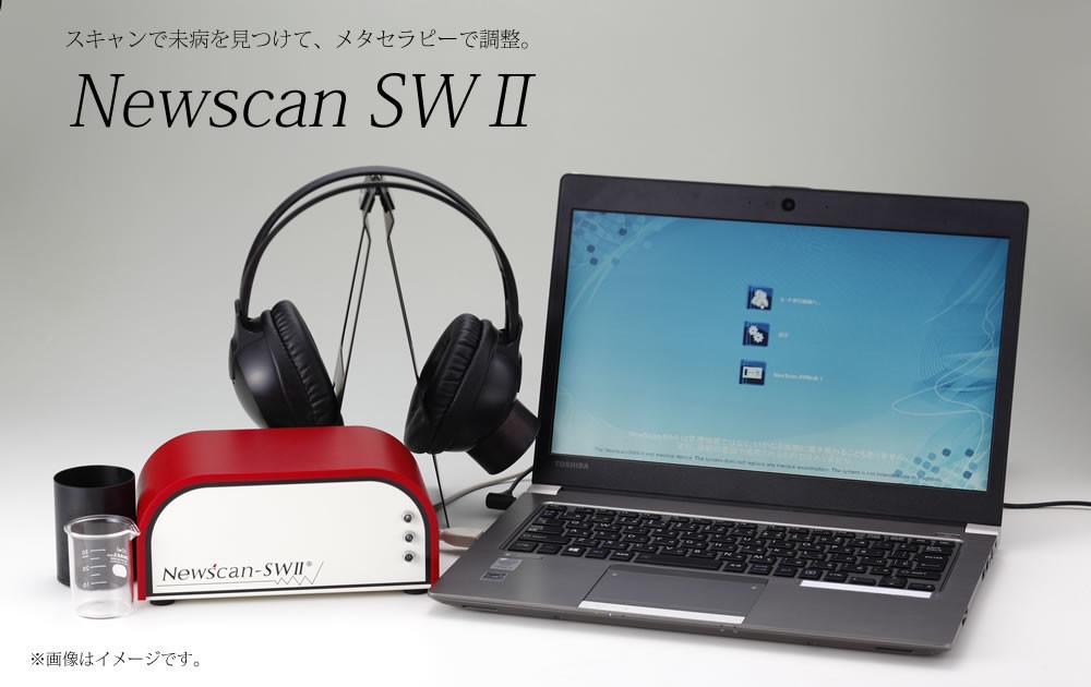f:id:mikawawan:20190117233034j:plain