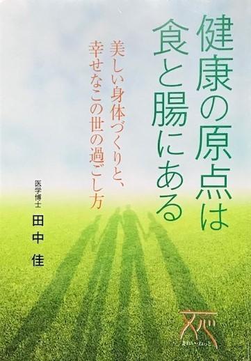 f:id:mikawawan:20191111015227j:plain