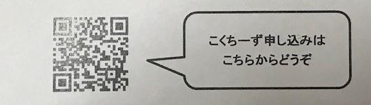 f:id:mikawawan:20191111020011j:plain