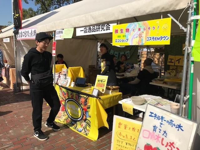 f:id:mikawawan:20191116121902j:plain