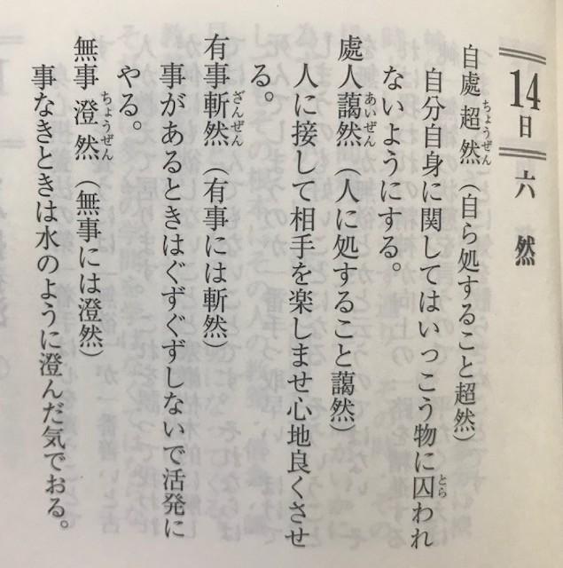 f:id:mikawawan:20191216095324j:plain