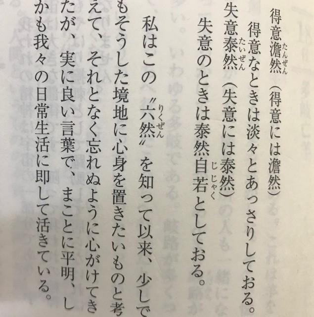 f:id:mikawawan:20191216095330j:plain