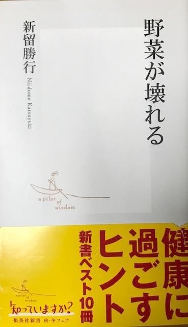 f:id:mikawawan:20191218225954j:plain