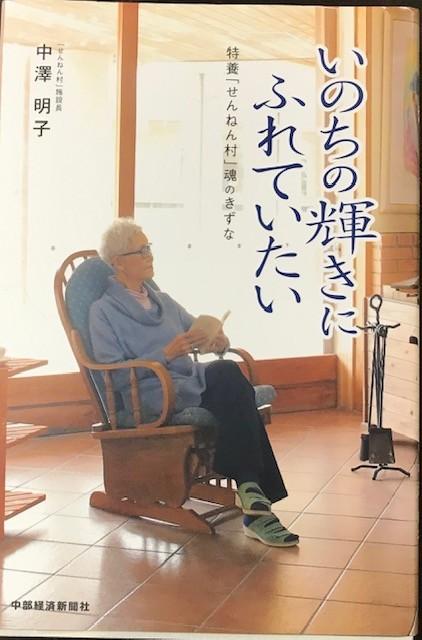 f:id:mikawawan:20191227190431j:plain