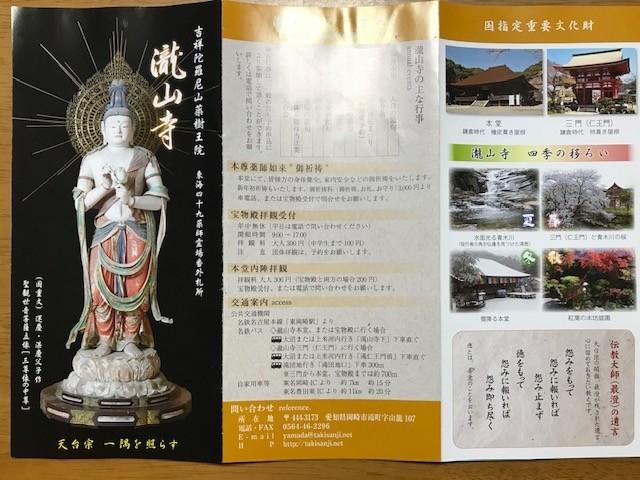 f:id:mikawawan:20200101023345j:plain
