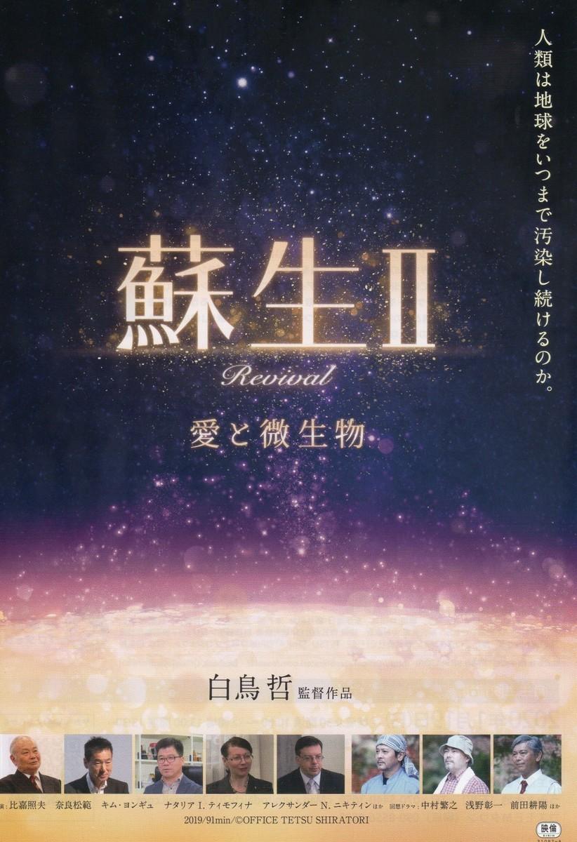 f:id:mikawawan:20200104221010j:plain
