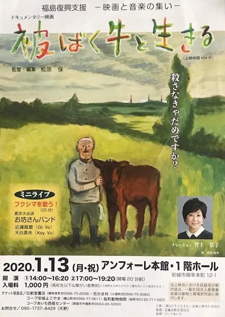 f:id:mikawawan:20200113224541j:plain