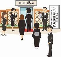 f:id:mikawawan:20200130230620j:plain