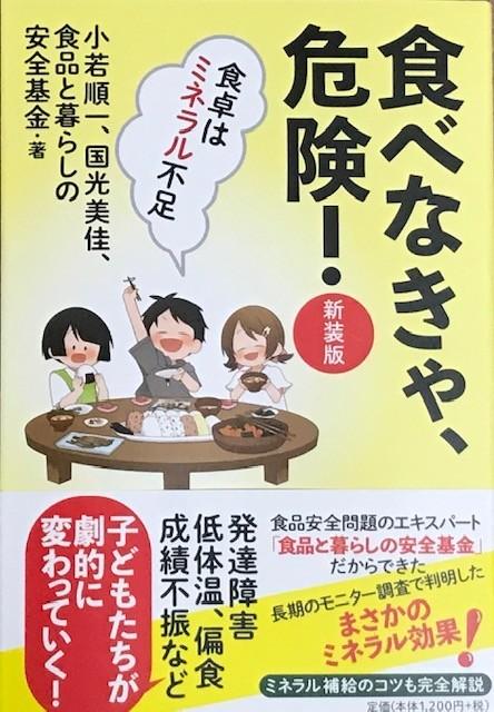 f:id:mikawawan:20200202235134j:plain
