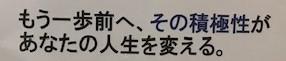 f:id:mikawawan:20200205200345j:plain