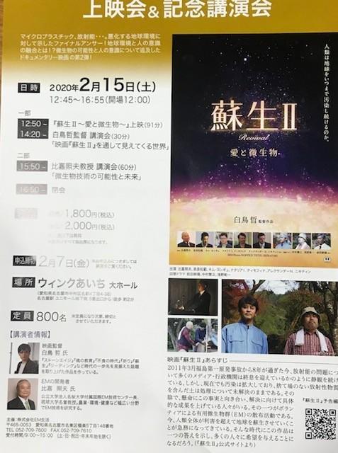 f:id:mikawawan:20200215225552j:plain