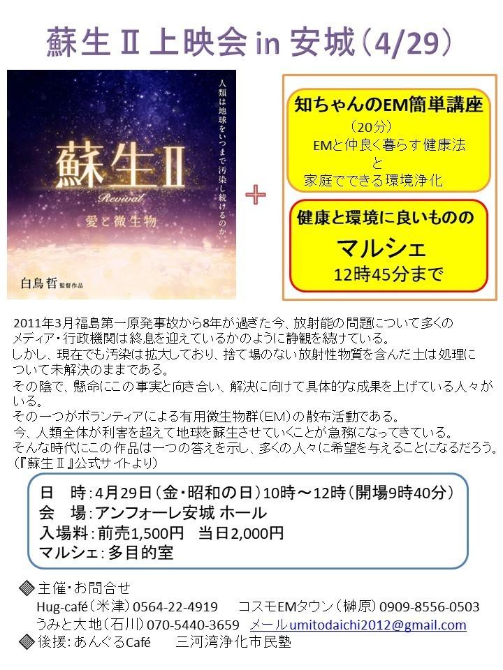f:id:mikawawan:20200215235220j:plain