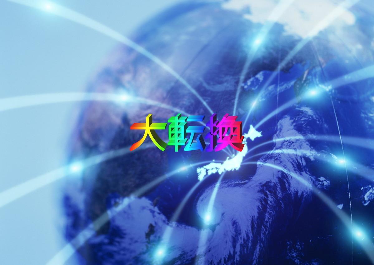 f:id:mikawawan:20200411040558j:plain