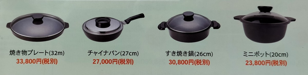 f:id:mikawawan:20201219235105j:plain