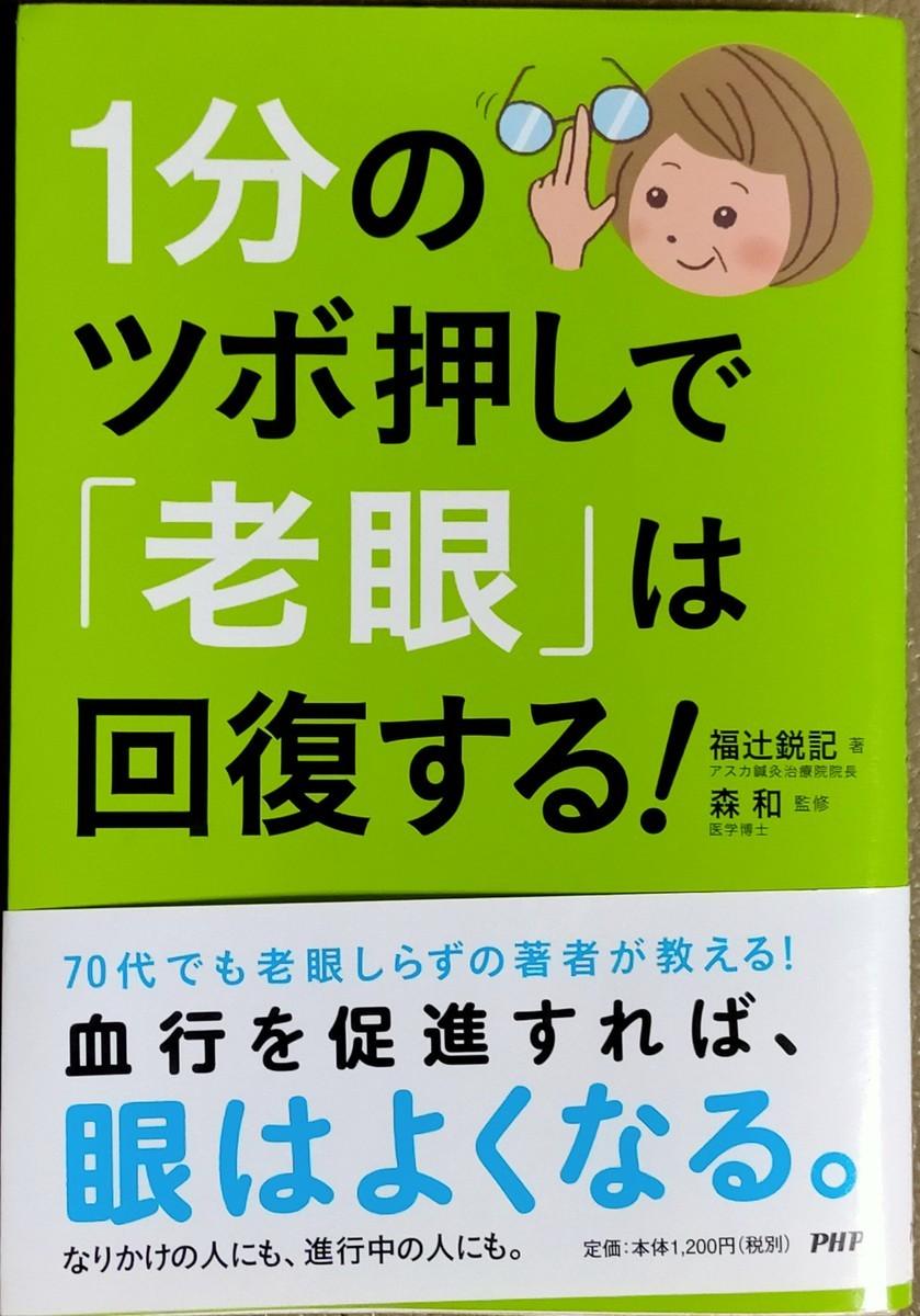 f:id:mikawawan:20210205141717j:plain