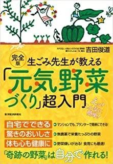 f:id:mikawawan:20210421175526j:plain