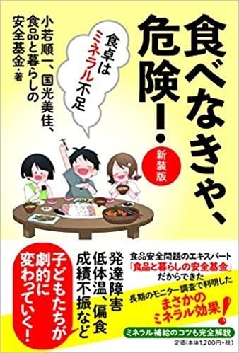 f:id:mikawawan:20210421175635j:plain