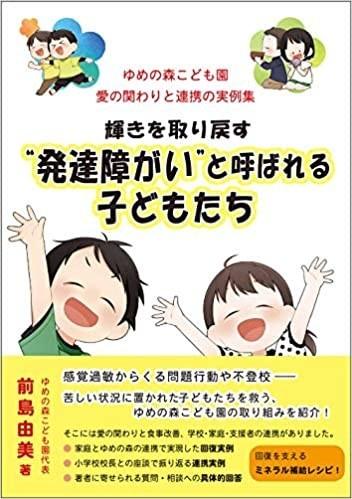 f:id:mikawawan:20210421180008j:plain
