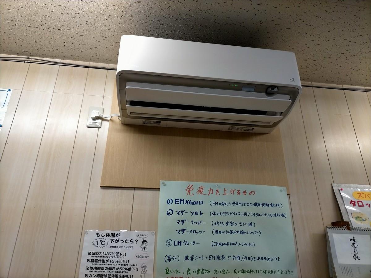 f:id:mikawawan:20210715174404j:plain