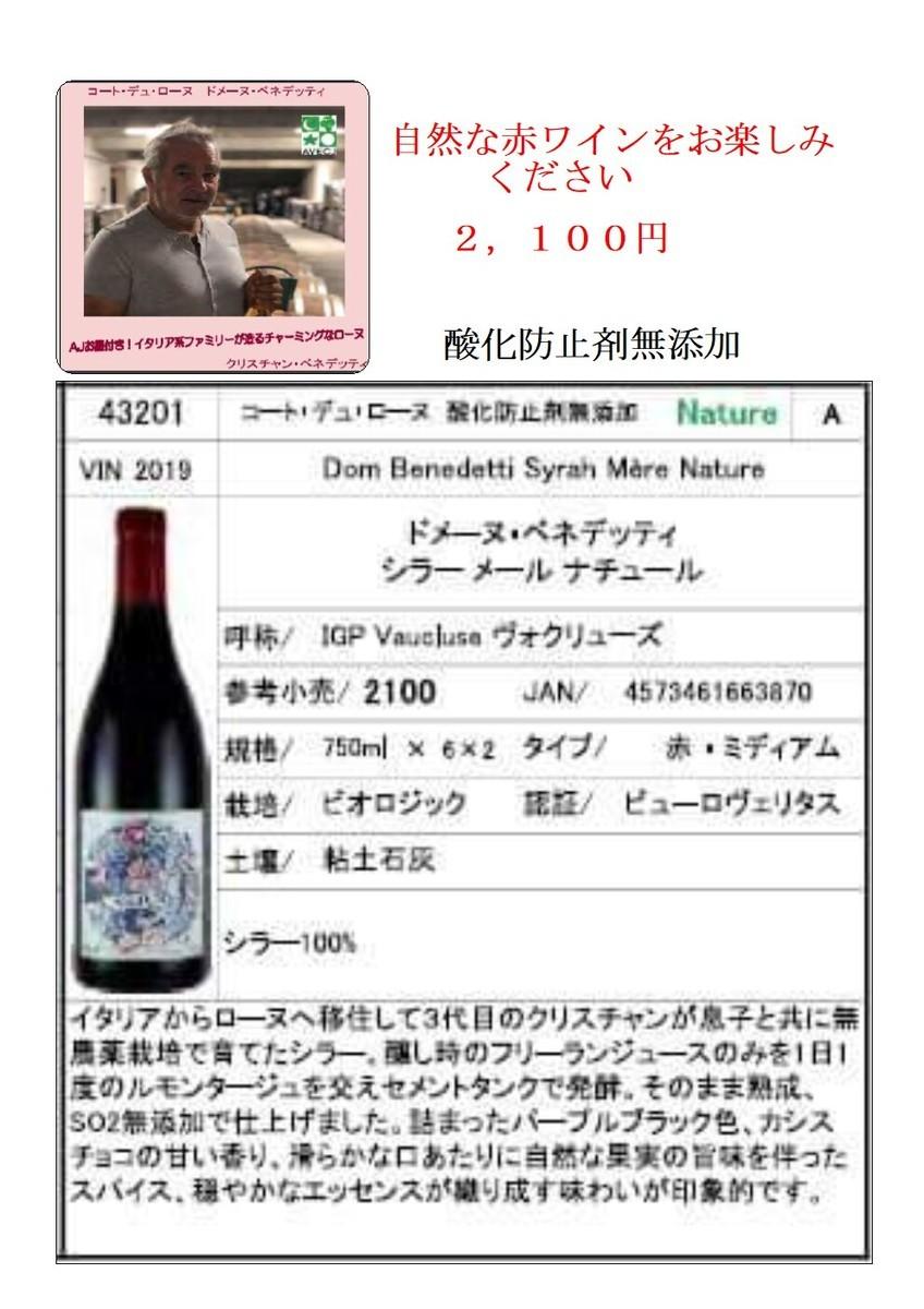 f:id:mikawawan:20210825181304j:plain