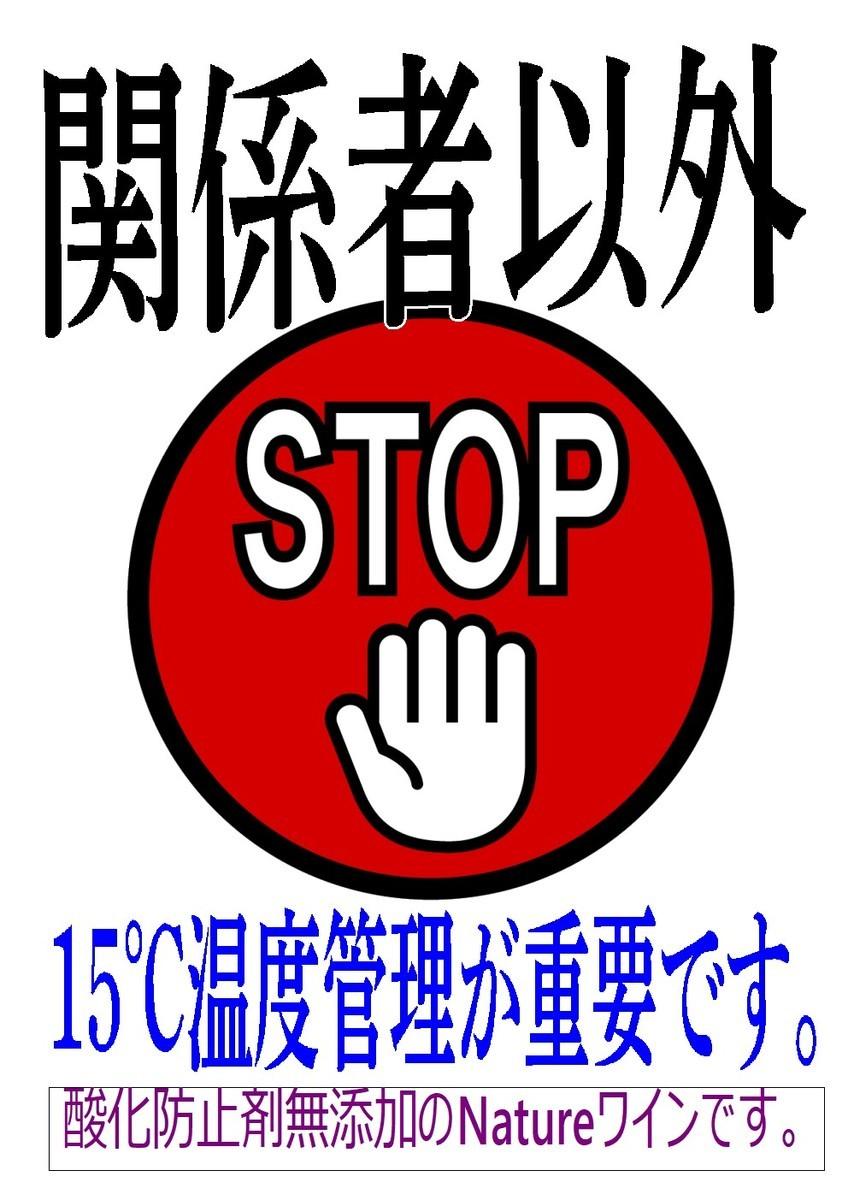 f:id:mikawawan:20210825182108j:plain