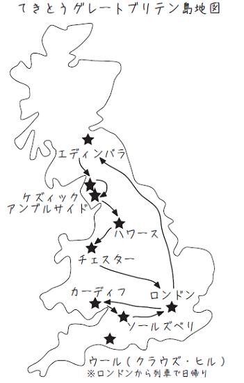 f:id:mikawayaemi:20161020184342p:plain