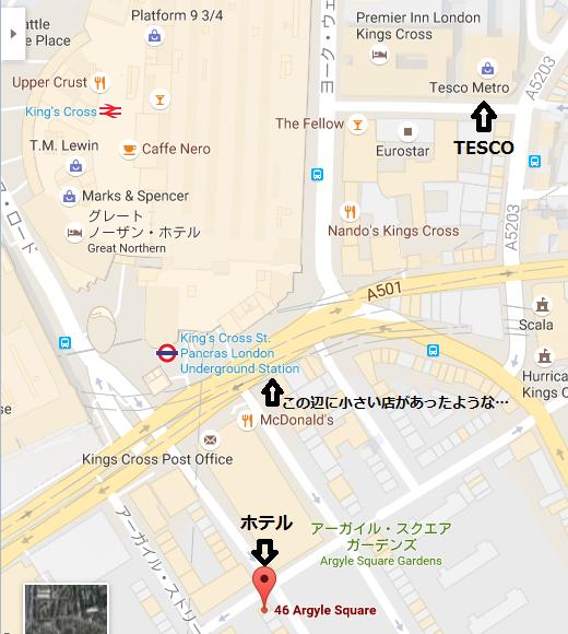 f:id:mikawayaemi:20161117230550p:plain