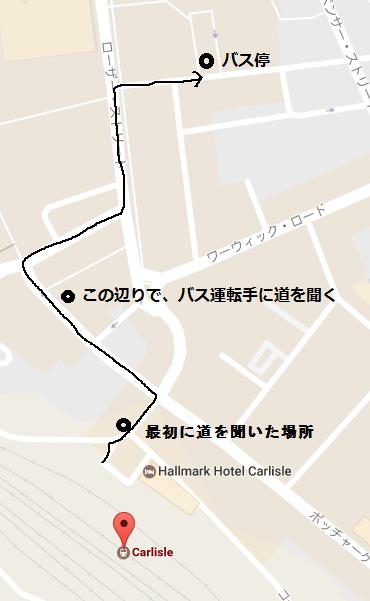 f:id:mikawayaemi:20170302050215p:plain