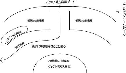 f:id:mikawayaemi:20180929004027j:plain