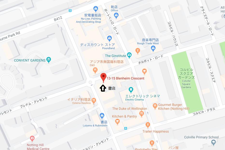 f:id:mikawayaemi:20181201062959p:plain