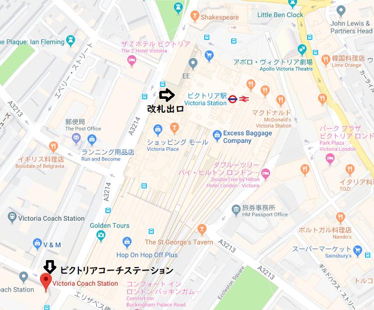 f:id:mikawayaemi:20181223022103p:plain
