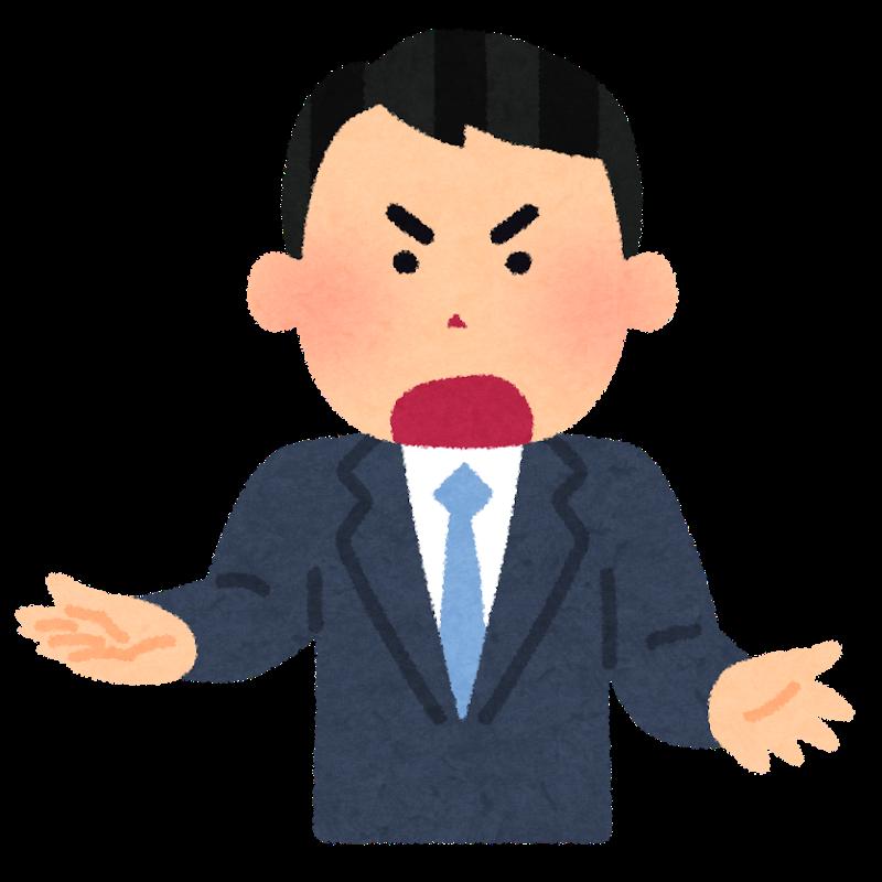 f:id:mikawayayangon:20180611003746p:plain