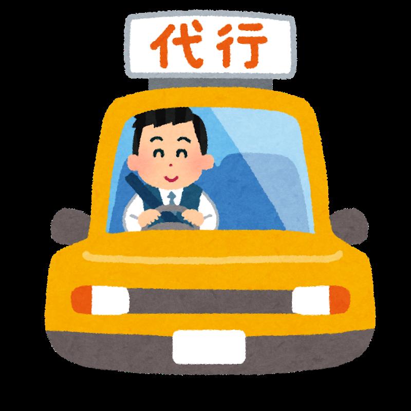 f:id:mikawayayangon:20180618013112p:plain