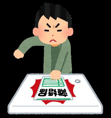 f:id:mikawayayangon:20180620232557p:plain
