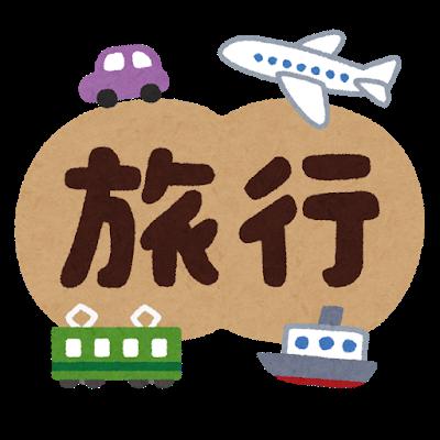 f:id:mikawayayangon:20180623171851p:plain